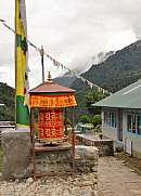 Buddhist prayer wheel