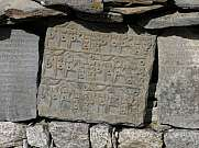 Carved mani stone in Khumjung